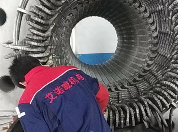 艾诺威大型电机维修